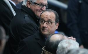 俄媒:法国情报部门重大过失,自杀性袭击目标是奥朗德
