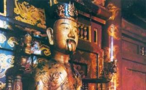 访谈︱于向东:越南古代海洋意识比中国淡漠