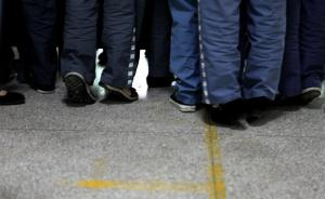 黑龙江未成年犯管教所开班培训保健按摩,解决将获释人员就业