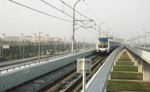 上海早高峰地铁9号线两站将跳停限流,新购列车明年底到货