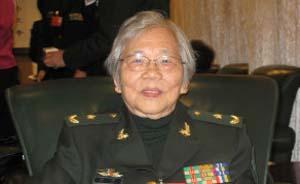 彭德怀侄女彭钢上月因病逝世,曾任军委纪委副书记