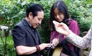独家|王林承认收湖南巨贪230万,检察员拒回应有无追赃