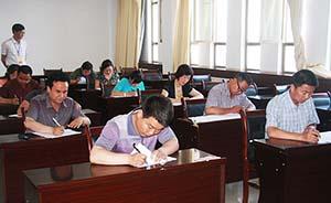 不过关就暂缓任用,甘肃陕西多地实行干部廉政考试引争议