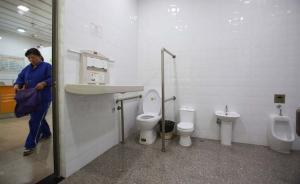 上海中心城区10%公厕将有第三卫生间,方便市民照顾亲人