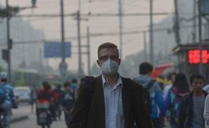 中国去年大范围持续雾霾直接影响入境游,外国游客同比下降