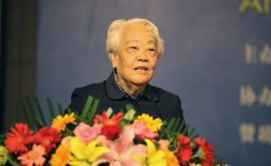 中科院院士陆婉珍逝世,系中国石油分析领域奠基人之一