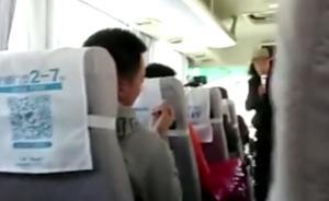 游客云南遭威胁被迫购物续:黑导游移送公安,购物店被罚