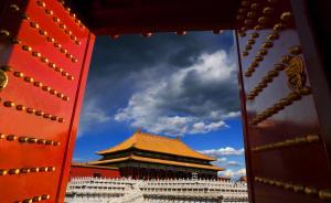 习近平APEC会议上重申:中国开放的大门永远不会关上