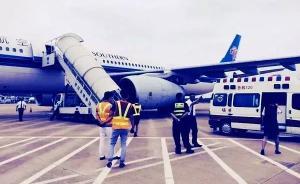 """南航""""患病无人抬下飞机自己爬上救护车""""当事乘客:放弃赔偿"""