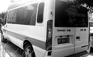 高价救护车运尸返乡途中被指氟泄露,4名陪护家属身亡