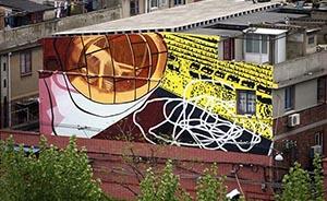 涂鸦在上海,12个小时内擦掉的艺术
