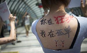 Buzzfeed:中国人为什么为世界杯死去?