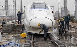 铁路发展基金管理办法出炉:至少七成资金须投铁路项目