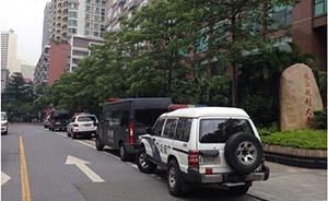 """广州偷车男子""""持枪""""在车库与特警对峙2小时被捕"""