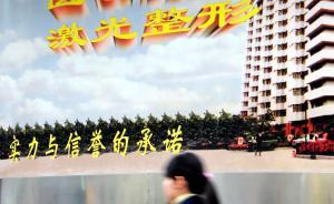 中国整形美容协会:去年我国隆胸数量全球排名第一