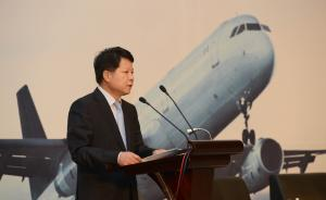 中国民用航空局副局长周来振涉嫌严重违纪接受组织调查