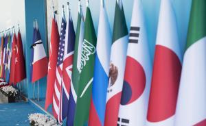 杭州209名大学生被选拔服务明年G20峰会,强化培训半年