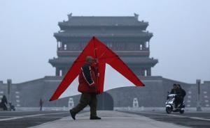京津冀及周边将遭遇空气重污染,环保部派出四组暗访应对情况