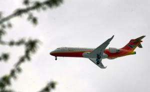 """首架国产ARJ21客机今""""嫁""""到成都,明年一季度商运首航"""