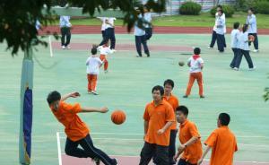 """上海青少年体质水平好但缺自主锻炼,家长示范表率""""不及格"""""""