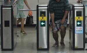 """上海一市民阻止""""老外""""地铁逃票,逃票者被要求补交票款"""