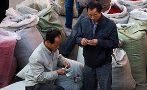 中巡组向宁夏反馈:一些领导干部子女违规经商办企业