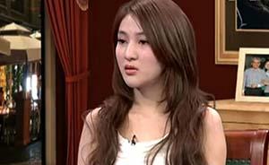 郭美美参与世界杯赌球被抓,曾被曝欠2.6亿赌债