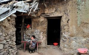 黑龙江:贫困县未脱贫前,主要领导不能轻易频繁调动