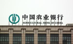 153万存款被偷偷转账,上海一银行积极沟通48小时追回