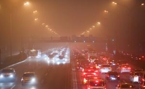 北京重霾锁城PM2.5逼近一千,环保部增派督查组