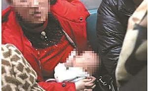 北京地铁哺乳被指裸露性器官当事人:将起诉拍摄者及网站