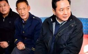 山西省长李小鹏:层层签责任书,确保5年后全省贫困县全摘帽