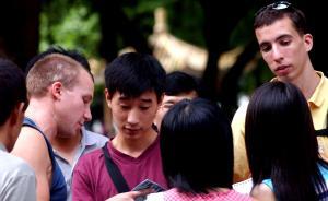大学英语教育之困:教育目标仅仅是告别哑巴英语么?