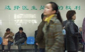 武汉一医院出招:医生遭投诉两次就辞退,滥开药处方权将休眠