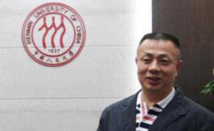 人民大学招生处原处长蔡荣生被控受贿2330万,当庭认罪