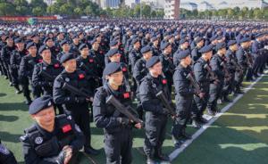 杭州召开G20安保誓师会:杭州公安行不行,就看护航G20