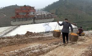 一条高速公路背后的中国乡村