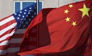 中美高层应发挥对双边关系的政治领导,谨防各部门自行其是
