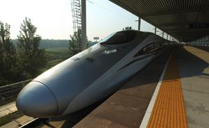 世行专家诊断中国高铁建设成本:比别国低三分之一