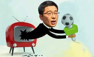 澎湃联播|有威胁的进攻都由刘建宏和朝阳公安分局发起