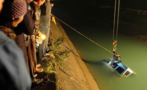 湖南湘潭幼儿园校车翻入水塘,11人遇难包括8名幼儿