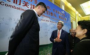 中美人文交流高层磋商104条成果,上海纽约大学将获支持