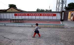投资861亿,北京新机场是怎样通过环评关的?