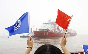 中国第6次北极科学考察今日从上海起航