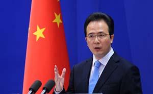 中国黑客3月攻击美国政府电脑?中方:抹黑又拿不出证据