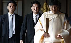 日本提出APEC期间中日首脑会晤,外交部:非诚勿扰