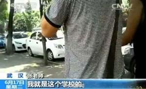 河南高考替考舞弊案主犯在黄石被抓