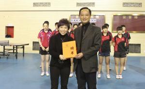 乒乓球奥运冠军邓亚萍受聘中国政法大学兼职教授