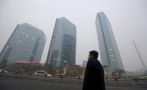 雾霾下周或再次来袭,北京提前发空气重污染橙色预警指令