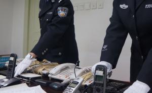 老人更容易遭电信诈骗?错了:温州近九成受害者不到40岁
